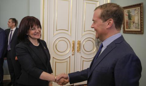 Медведев и Караянчева: Оптимисти сме за отношенията между България и Русия