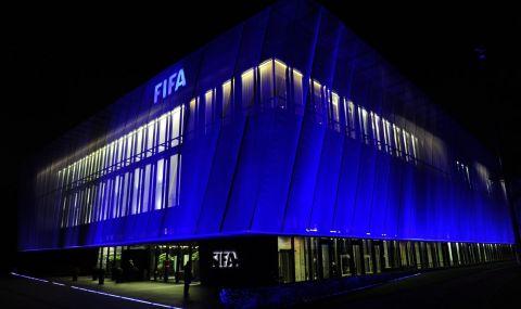 Съюзът на европейските футболни федерации се противопоставиха на идея на ФИФА - 1