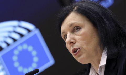 ЕС защитава медиите