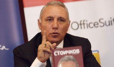 Стоичков: Дано не е станало фатално късно за генерална промяна във футбола ни - 1