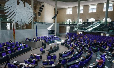 Предлагат нов съюз от  Владивосток до Лисабон