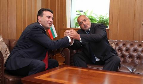 Борисов: Не мога да си представя аз да вдигна ръка срещу Македония (СНИМКИ)