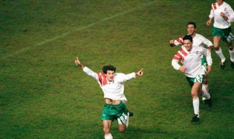 На днешния ден, преди 27 години Господ беше българин!