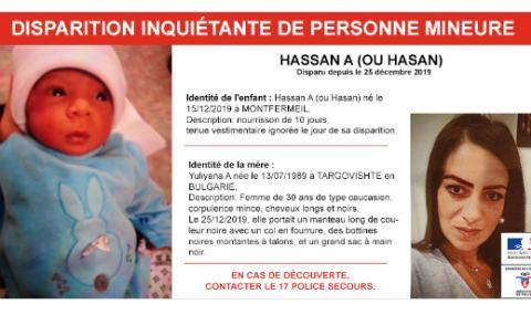 Откриха изчезналата българка във Франция