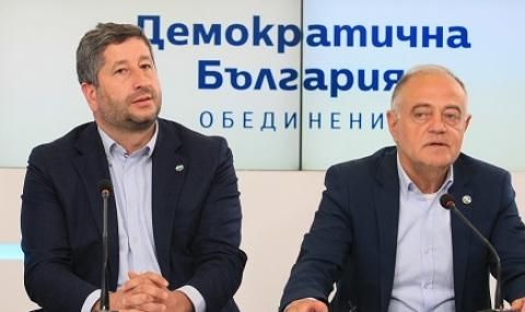 Поискаха оставка на Гешев и дисциплинарно производство