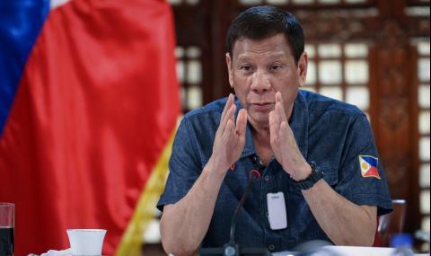 Филипините създават комитет за ядрена енергия