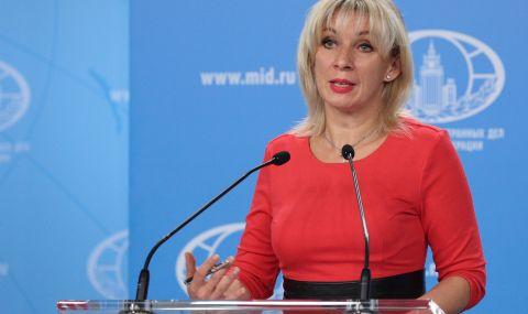 Русия заплаши ЕС с контрасанкции