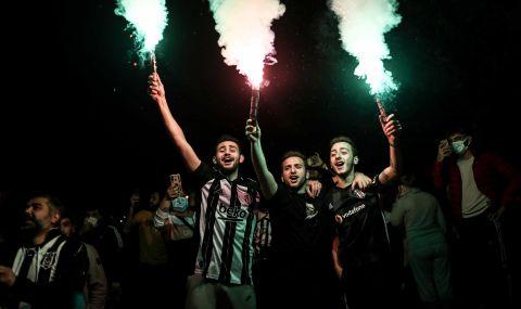 Голяма драма в Турция! Бешикташ стана шампион благодарение на по-добрата си голова разлика