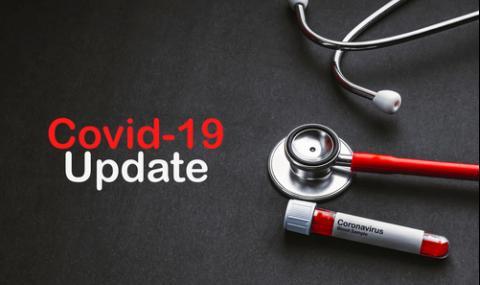 Чудо! Излекуваха пациент с COVID-19 и придружаващо заболяване след 26 дни на апаратна вентилация