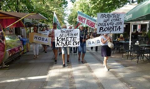 От ''Нова Загора иска да диша'' за ФАКТИ: Искаме чист въздух, а не конфронтация