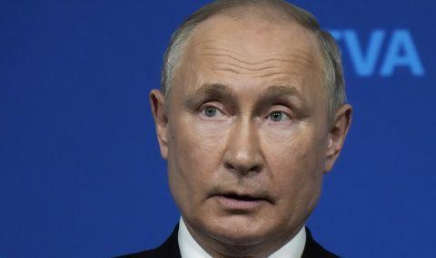"""От """"корав пич"""" до """"хладнокръвен убиец"""": Путин в очите на американските президенти - 1"""