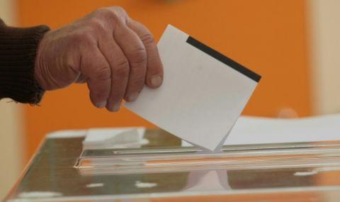 От Нова Зеландия до САЩ българите зад граница гласуват
