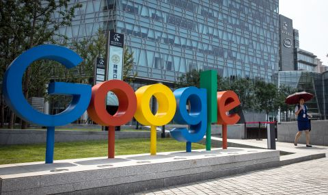 ЕС отново проучва Гугъл - 1