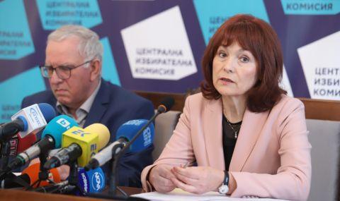ЦИК ще проведе консултации с партиите и коалициите за състава на комисиите извън страната - 1