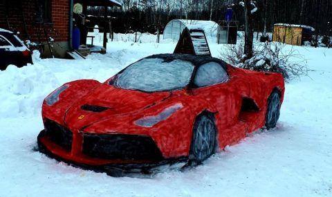 Двойка си направи Ferrari LaFerrari… от сняг - 1