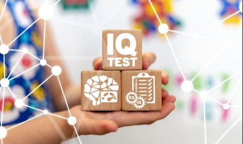 Ще решите ли успешно най-бързия IQ тест на света?