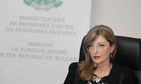 Екатерина Захариева потвърди пред Дмитро Кулеба пълната подкрепа за териториалната цялост на Украйна