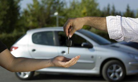 Кой и как купува употребяван автомобил - 1