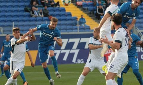 Отбор от Висшата лига готви оферта за защитник на Левски