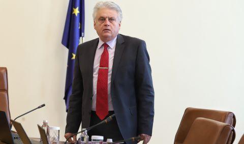 Бойко Рашков: Разнасят се куфари от една област в друга, няма да стоим безучастно - 1