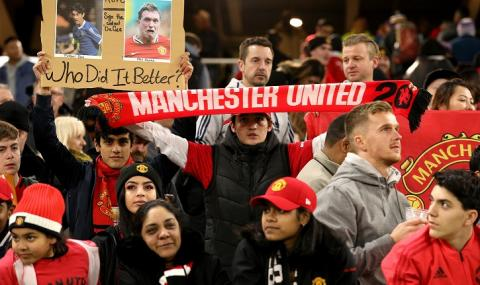 Феновете на Манчестър Юнайтед подготвят мащабен протест