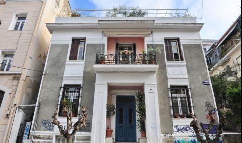 Най-малките имоти с най-висок данък