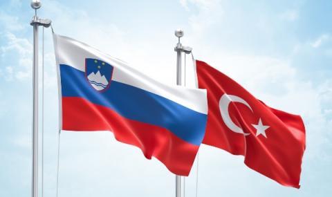 Словения подкрепя кандидатурата на Турция за ЕС