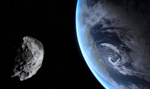Голям астероид прелита край Земята (СНИМКИ)