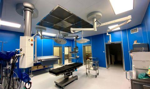 Отвориха 5 операционни зали от