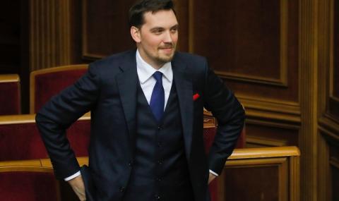 Зеленски не прие оставката на премиера