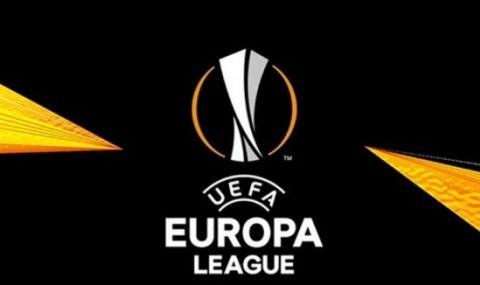 Крайни резултати и голмайстори от късните мачове в Лига Европа