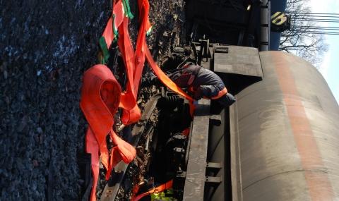 Две от цистерните в Хитрино са изведени на безопасно място - 4
