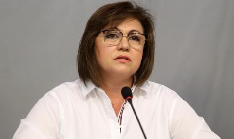 Нинова: В служебния кабинет участието на БСП е само Янаки Стоилов