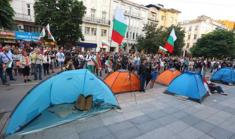 Отново протест за оставката на Иван Гешев