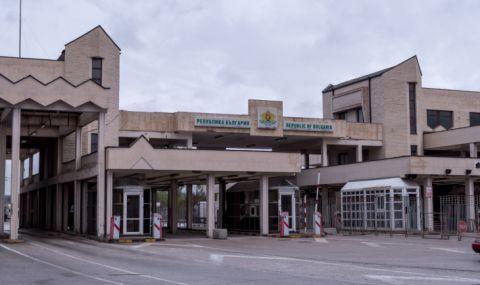 Заповед на Стойчо Кацаров за влизане в България - 1