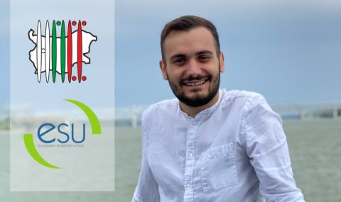 Българин беше избран в ръководството на Европейския студентски съюз - 1