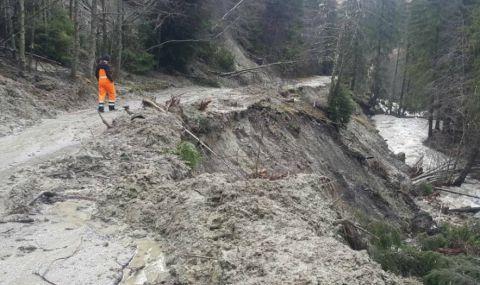 Частично бедствено положение в Доспатско заради наводнение и свлачища