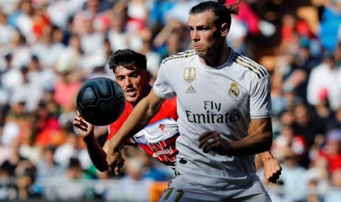Гарет Бейл отново вбеси феновете на Реал Мадрид (ВИДЕО)