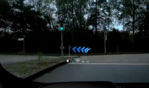 Mercedes S-Klasse с една технология от бъдещето, която вече е реалност