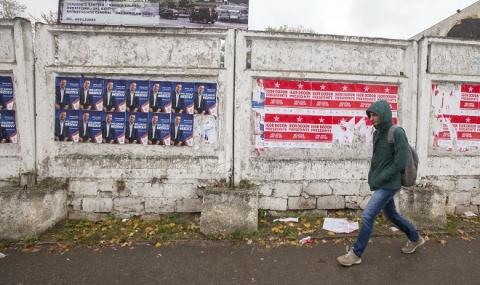 Към Русия или към ЕС ще се насочи Молдова през следващите 4 години - 1