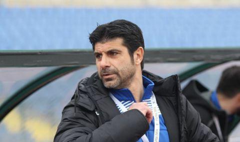 Гонзо се разделя с поста си в Локомотив Пловдив - 1