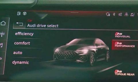 Предпремиерно: Ето го новото Audi RS3  - 3
