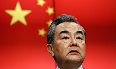 Уан И изнесе реч на Конференцията по разоръжаването в Женева