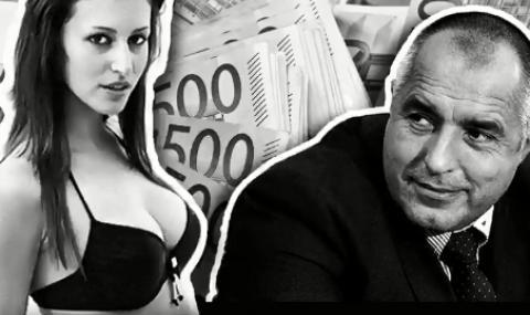 Приказка за Борисов, къщата в Барселона и манекенката