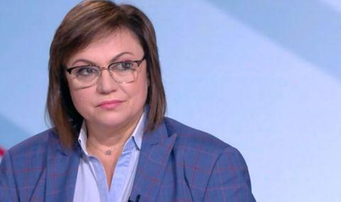 БСП не е решила окончателно дали да подкрепи Румен Радев на президентските избори - 1