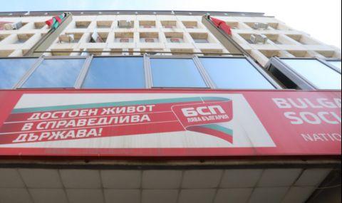 БСП връща мандата на президента