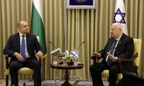 Румен Радев е говорил с президента на Израел