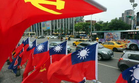 САЩ подкрепят Тайван и неговата демокрация
