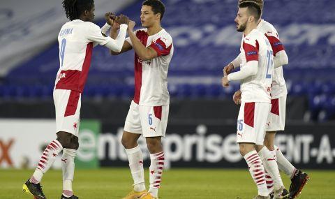 Славия Прага поднесе изненадата в 1/16-финалите на Лига Европа