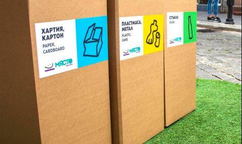 7 града събират пластмасови опаковки с кауза